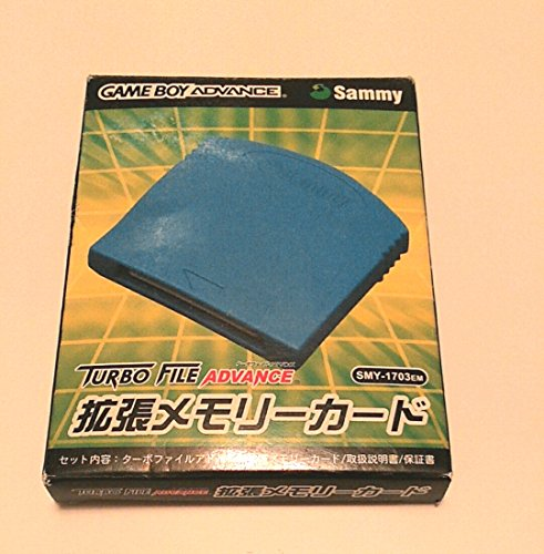 Turbo Memory (Advance turbo file extension memory (japan import))