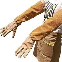 Gants de jardin spécial rosier et épineux pour homme et femme, cuir de chèvre, protègent vos bras jusqu'aux coudes (HCT05)