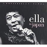 Ella In Japan (2 CD)