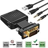 KEZAY HDMI zu VGA Adapter mit Audio, 1080P HDMI zu VGA Konverter mit Audio Kabel und Micro USB Stromkabel für HDTV,Computer,Projektor,Displayer,Plug und Play mit Portable Größe.