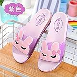 Casa de veraneo fankou zapatillas mujeres zapatillas cute antideslizante inicio interiores y exteriores baño de plástico para los niños cool zapatillas, 41 [tamaño pequeño de dos yardas], púrpura