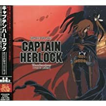 Captain Herlock: The Endless Odyssey (2002-12-21)