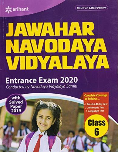 Jawahar Navodaya Vidyalaya Entrance Exam 2020 Class 6