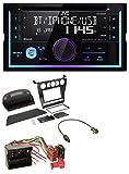 caraudio24 JVC KW-R930BT MP3 Bluetooth USB CD 2DIN AUX Autoradio für BMW 5er (E60 2003-2007)