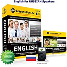 English (US) for RUSSIAN Speakers - THE COMPLETE SET - V2