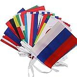 10M WM 2018 Flagge in Russland 32 Länder Fahnen, KOBWA 20CM X 28CM Flaggen Girlande, Perfekte Dekorationen für Fußball Night, Garten Banner, Bar und Garten Dekoration