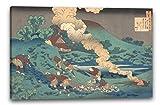 Katsushika Hokusai - 百人一首 乳母かゑとき 柿の本人麿 Gedicht von Kakinomoto Hitomaro, aus der Serie