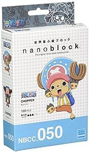 nanoblock NBCC050 Chopper Juguete, Multicolor (Kawada