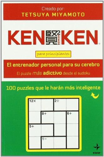 Ken Ken (Cómo hacer móviles)