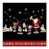 DOUPJ Weihnachts-Fensteraufkleber Wandaufkleber Elektrostatische PVC-Aufkleber Weihnachtskugel DIY-Hauptdekoration Glasaufkleber Beweglich (60X90 cm)