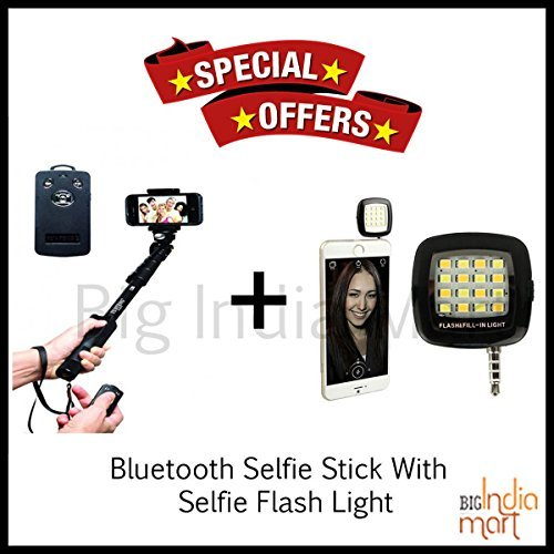 Universal Big India Mart YT-1288 A Bluetooth Selfie Stick with Selfie Flash Light for Smartphones with Bluetooth Remote Combo Compatible with Nikon, Cannon, Sony DSLR, Apple, Samsung, Htc, Lenovo, Oneplus, Motorola, Nexus, Xiaomi Redmi Note 3 ETC.