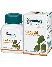 Himalaya Herbals Guduchi