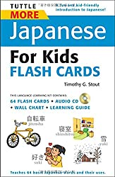 Tuttle More Japanese for Kids Flash Cards (Tuttle Flash Cards)