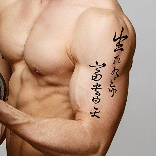 TAFLY Schwarz Temporäre Tattoo Männer Körper Kunst Beine Tattoo Unterarm Aufkleber Chinesische Charakter Tattoo Sexy 5 Blätter ... (Temporäre Tattoos Für Männer Chinesische)