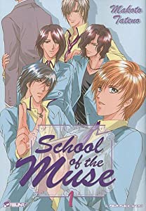 School of the Muse Edition simple Tome 1