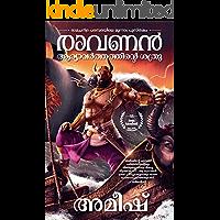 Raavanan: Aryavarthathinte Shatru (Malayalam Edition)