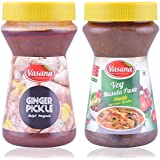 Vasana Ginger Pickle and Veg Masala Paste, 300 grams (Combo of 2)