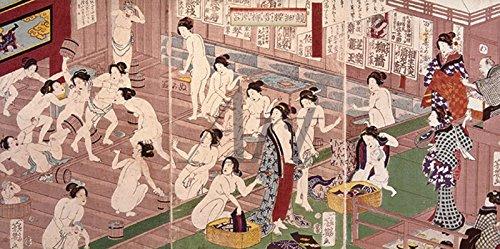 Artland Wandbilder selbstklebend aus Vliesstoff oder Vinyl-Folie Ikkeisai Hoki Japanisches Badehaus Liebe & Erotik Frau Graphische Kunst Lila C5FX (Kimono Japan Frau)