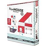 El Nan - House, kit de construcción para pequeños arquitectos (V30)