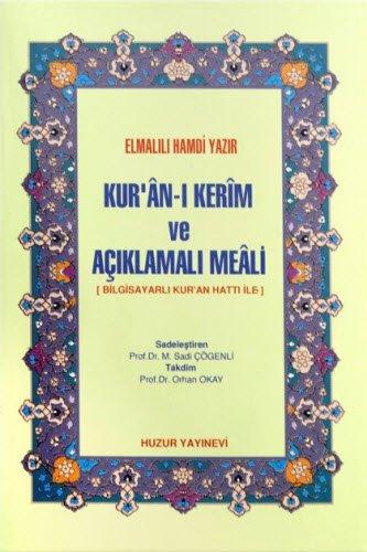 Kuran-i Kerim / Cep Boy Ciltli. Koran (Taschenformat): Arabisch / Türkisch