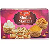 DMB Rasgulla, Soan Papdi, Bhujia and All in One Mixture (Combo of 4)