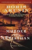 (MURDER ON THE LEVIATHAN ) BY Akunin, Boris (Author) Paperback Published on (02 , 2005) - Boris Akunin