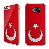 Handyhülle Flaggen für Samsung Silikon Deutschland Frankreich Türkei WM Russland, Hüllendesign:Design 2 | Silikon Klar, Kompatibel mit Handy:Samsung Galaxy S10 Plus
