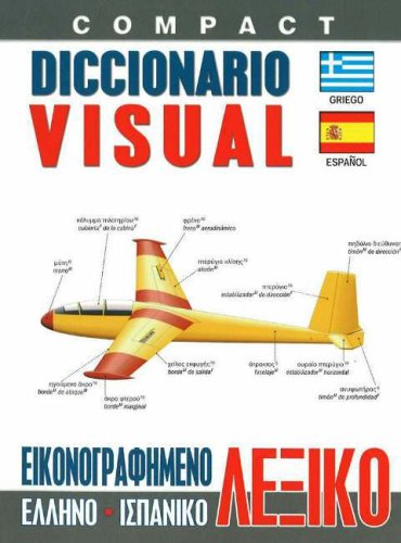 Compact Visual Dictionary por Jean-Claude Corbeil, Ariane Archambault