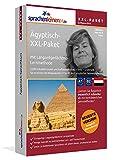 Ägyptisch-XXL-Paket