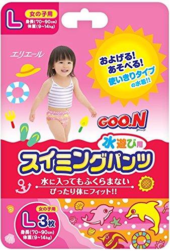 Preisvergleich Produktbild GOO.N Baby Schwimmwindeln für Mädchen Gr. L (9-14 kg) 3 Stück Premuim Qualität Made in Japan