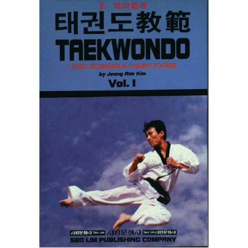 TAE KWON DO TEXTBOOK VOL. 1~BASIC TECHNIQUES & TAEGEUK POOMSE by JEONG ROK KIM (1986-01-01)