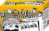 ABACUSSPIELE 09985 - Anno Domini - Sex und Crime, Quizspiel