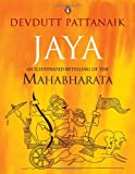 Jaya: An Illustrated Retelling of the Mahabharata price comparison at Flipkart, Amazon, Crossword, Uread, Bookadda, Landmark, Homeshop18