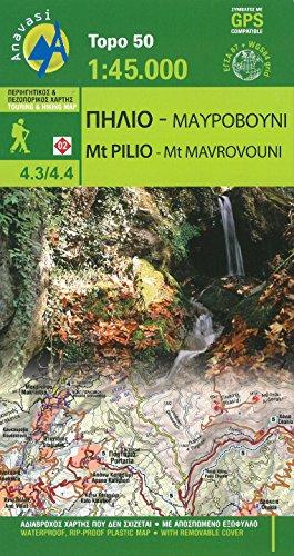 Mount Pelion - Mount Mavrovouni 2018 por Anavasi Editions