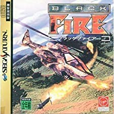 Black Fire [Japan Import]