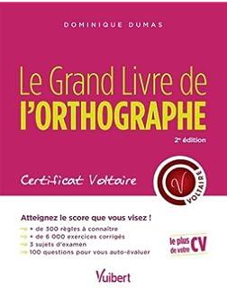 MaCAEtrisez lorthographe certification dentraCAEnement personnalisCAs dp