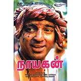 Mani Ratnam & Kamal Hassan's Nayagan ,Music Illayaraja Film DVD Tamil