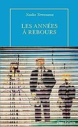 Les années à rebours (Quai Voltaire) (French Edition)