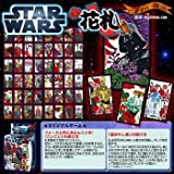 Star Wars playing cards (japan import)
