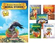Moral Stories (Illustrated): Famous Illustrated + My First Mythology Tale (Illustrated) (Set of 5 Books) - Mah