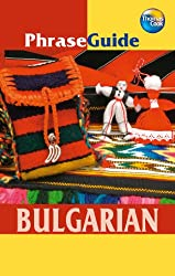Bulgarian (Phrase Guide)