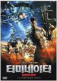 The Terminators (2009) Region 1,2,3,4,5,6 Compatible DVD. Starring Jeremy London, Paul Logan, Lauren Walsh... by Xavier S. Puslowski