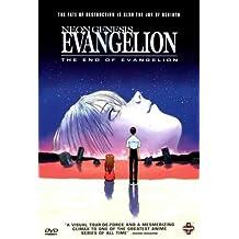 Póster 'Neon Genesis Evangelion: The End of Evangelion', Tamaño: 102 x 69 cm