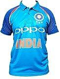 #8: Amaze Team India ODI T-20 Cricket Supporter Cricket Jersey 2017-2018
