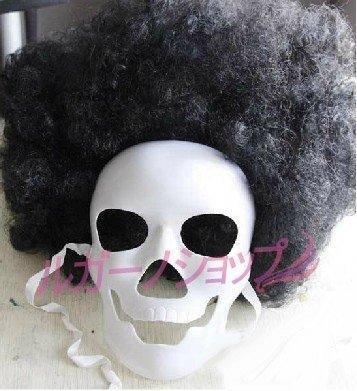 (AW1230 ONE PIECE Piece Brook Stil Maske + Peruecke Kostuem Cosplay Peruecken + Peruecke Netz)