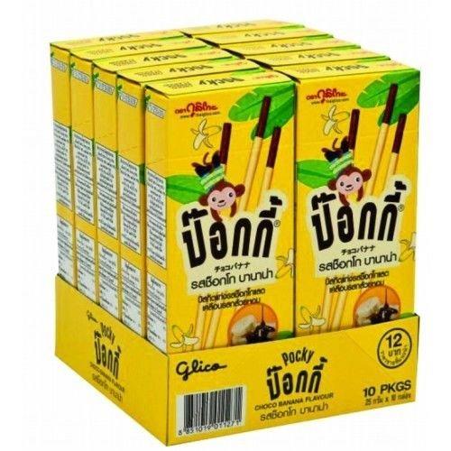 10x 25gmglico Pocky Thai Snack Biscuit Stick beschichtet Schokolade Banana Geschmack -
