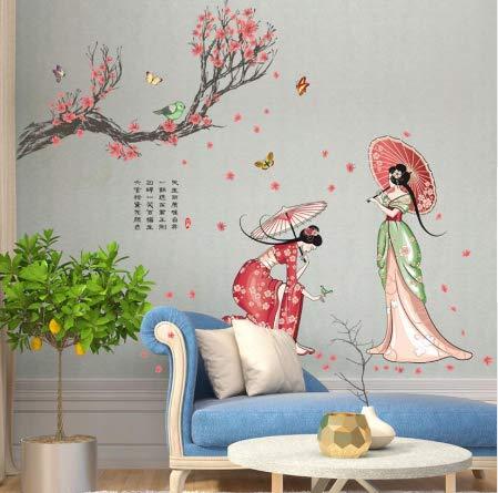 China Stil Wandaufkleber Antike Schöne Mädchen Wandtattoo Familie Heimat Gedicht Kunst Wohnkultur Glücklich Verkauf
