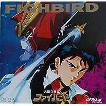 Fire Bird Vol.1