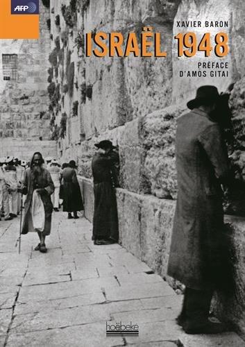 Isral 1948: Prface d'Amos Gitai