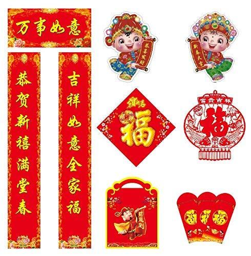 Chinesische Couplets 2019Traditionelle Chinesische Neue Jahr der Pig Bilder und Couplets Dekorationen Frühling Gedicht Scrolls 12Packungen WAN SHI RU YI - Chinesische Neues Jahr-dekorationen